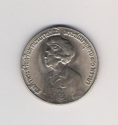 Неизвестная монета Тайланда. - Изображение 004
