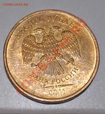 Бракованные монеты - IMG_20140107_014041.JPG