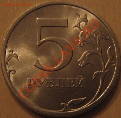 Монеты 2013 года (по делу) Открыть тему - модератору в ЛС - IMG_8346.JPG