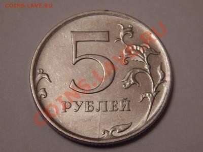 Бракованные монеты - DSCN2196.JPG