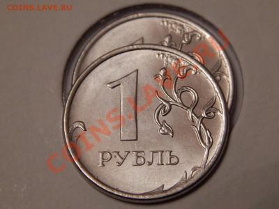 Бракованные монеты - DSCN2205.JPG