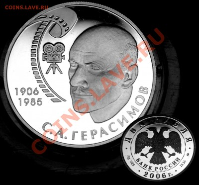 КИНЕМАТОГРАФ на монетах и жетонах - P1104715.JPG