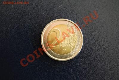 ЕВРО,Россия на ЕВРО, Россия... - DSC_0368.JPG