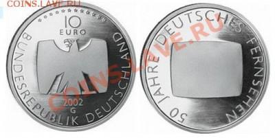 КИНЕМАТОГРАФ на монетах и жетонах - Безымянный