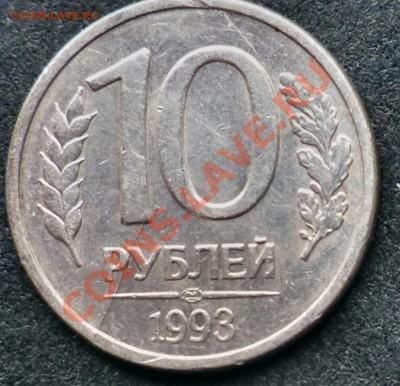 Бракованные монеты - P1160013.JPG