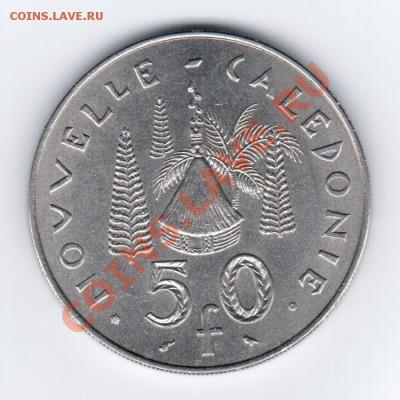 Новая Каледония - 1