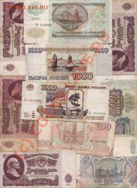 5 000р 1918 - IMG