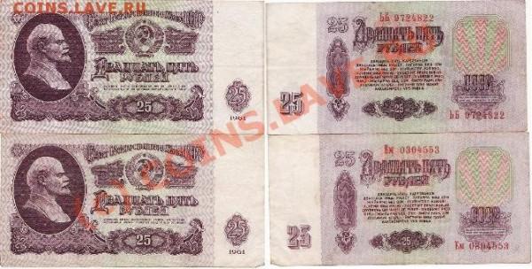 5 000р 1918 номер2 до 23 - IMG