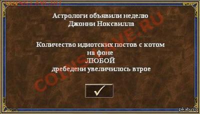 юмор - 1389359896_543887087