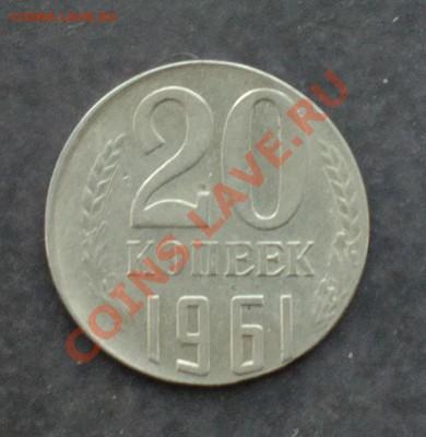 20к 1961 чекан на заготовке для 15к-до 17 1 14 22 22 м - 059_cr