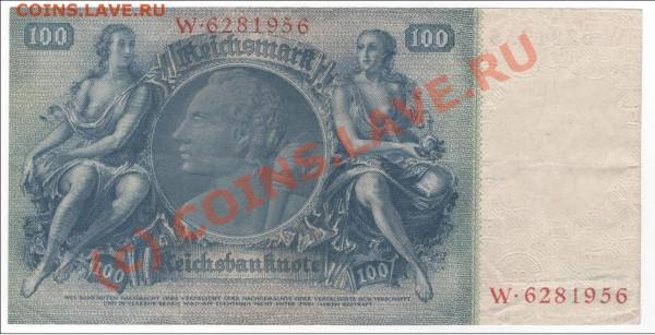 Банкноты третьего рейха,вопрос по цене. - ScreenShot002