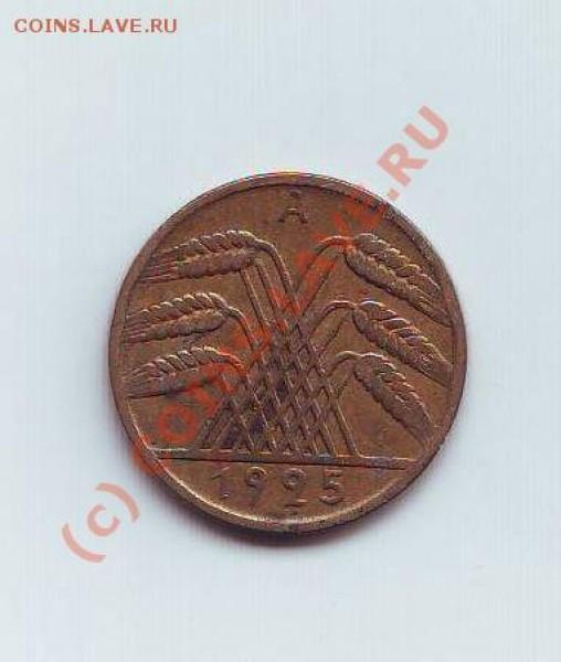 10 пфенингов 1925г - Scan10001.JPG