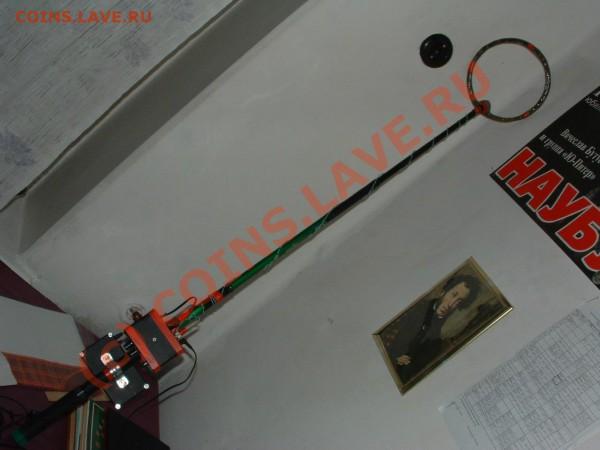 Самодельный МД модернизация - DSCF0070.JPG