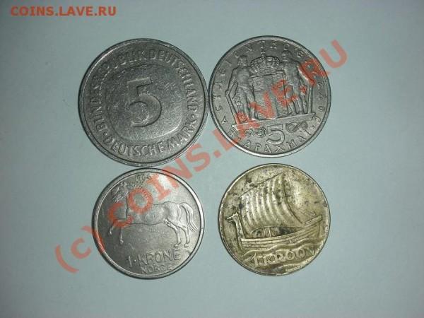 5 иностранных монет - помогите определить и оценить. - DSCN5853.JPG