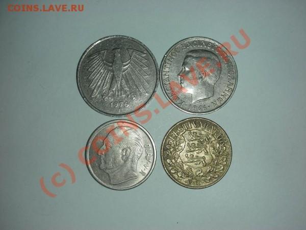 5 иностранных монет - помогите определить и оценить. - DSCN5857.JPG