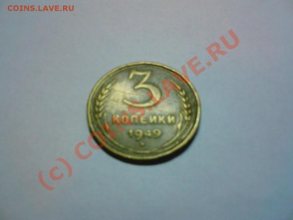 3к 1949г - DSC00105.JPG
