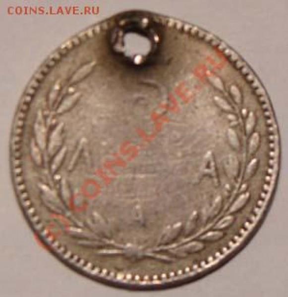 Помогите пожалуйста определить греческую монету !! - DSC03944