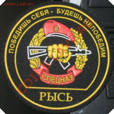 Изображение автомата Калашникова на бонах, монетах, жетонах - post-218-1171104353[1]