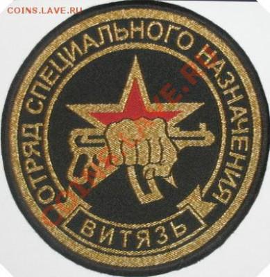 Изображение автомата Калашникова на бонах, монетах, жетонах - post-218-1173026429[1]