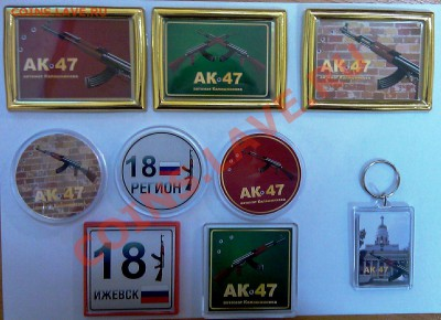Изображение автомата Калашникова на бонах, монетах, жетонах - IMAG1485