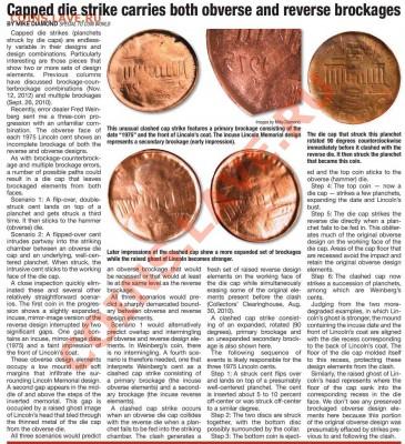 Бракованные монеты - брак1.JPG