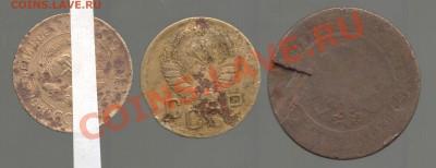 Бракованные монеты - Scan-140126-0002