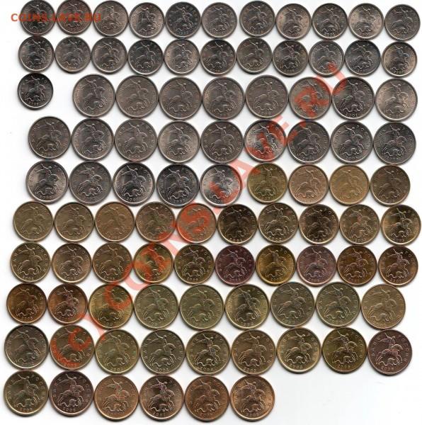 Подборка монет 1997-2008 года 137 штук - 1,5,10,50 коп реверс .JPG