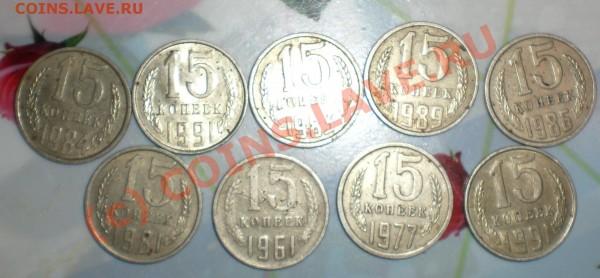 вот такие монеты пачём - CIMG0423.JPG