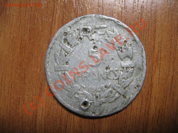 А зачем монеты дырявили? - IMG_4126.JPG