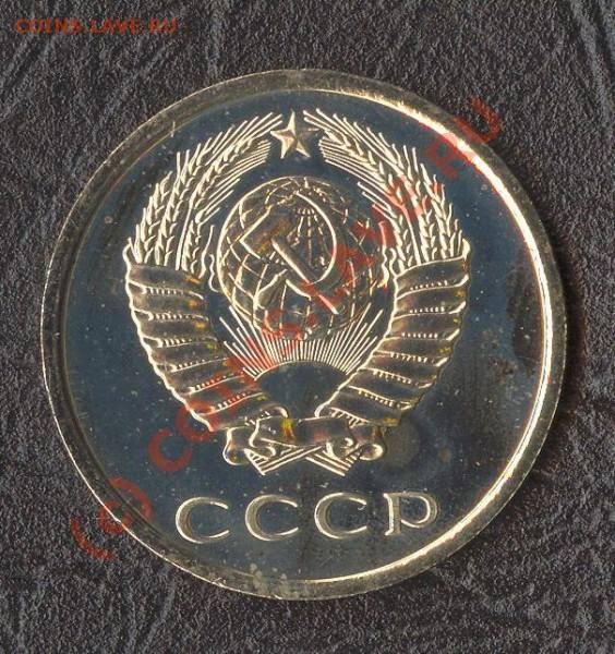 20 копеек 1976 - 20 копеек 1976 аверс