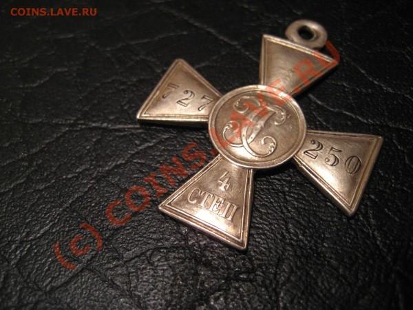 Коронация Александра III. Копия. Серебро. - IMG_2767