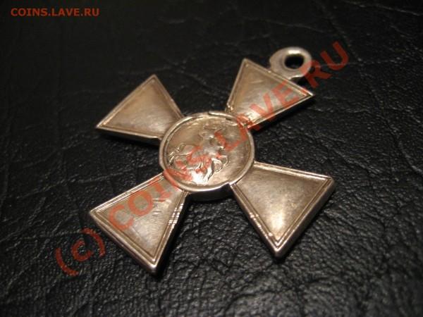 Коронация Александра III. Копия. Серебро. - IMG_2764
