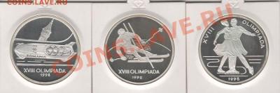 Все монеты Сочи 2014 в мире - Рисунок (2)Румыния