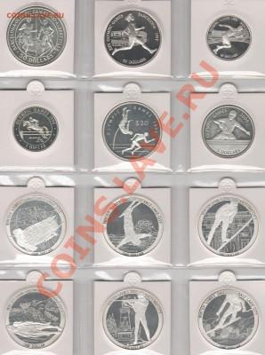 Все монеты Сочи 2014 в мире - Рисунок (2)О-ва Кука