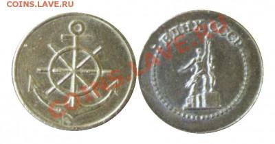 КИНЕМАТОГРАФ на монетах и жетонах - жетон
