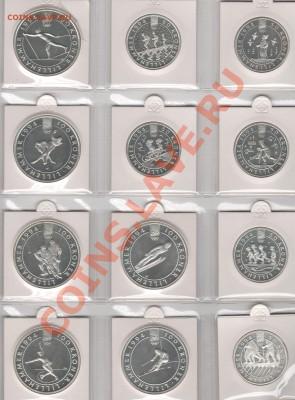Все монеты Сочи 2014 в мире - Рисунок (2)Норвегия