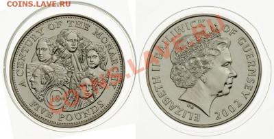 Остров Гернси. - 5 фунтов Гернси 2002 (кроновый размер) Монархи 18-го века (портреты)