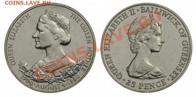 Остров Гернси. - 25 пенсов Гернси 1980 (кроновый размер) 80 лет Королевы-матери