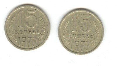 15к. 1977 шир. кант - сканирование0001