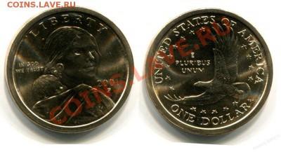 1$ индианка - image_71