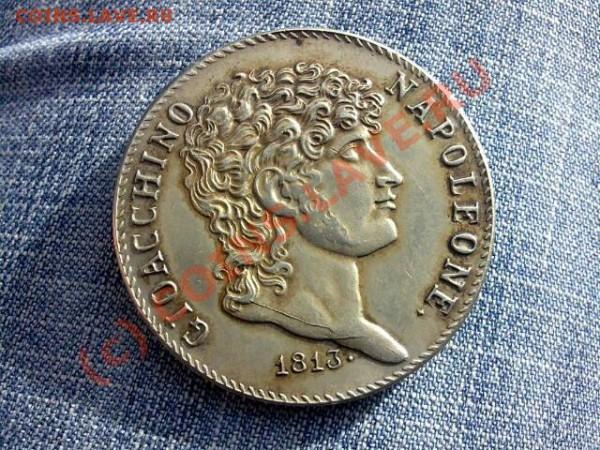 монета в отличном состоянии см. фото. - ____034