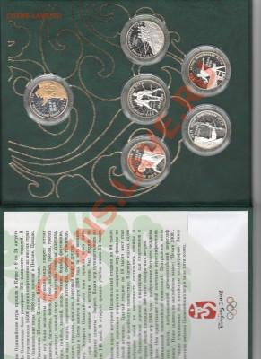 Все монеты Сочи 2014 в мире - Рисунок (8)
