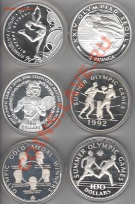 Все монеты Сочи 2014 в мире - Рисунок (9)