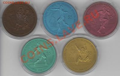 Все монеты Сочи 2014 в мире - Рисунок (10)