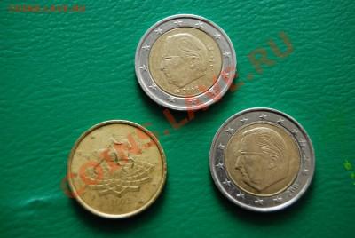 браки на евро монетах - DSC_1111.JPG
