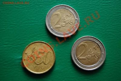 браки на евро монетах - DSC_1115.JPG