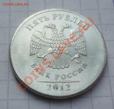 Бракованные монеты - P1240398.JPG