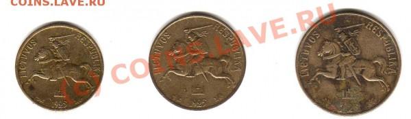 Монеты довоенной Прибалтики. - img060