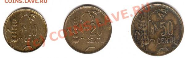 Монеты довоенной Прибалтики. - img059