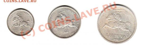 Монеты довоенной Прибалтики. - img062